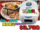 日本原裝]Panasonic國際牌微電腦電子鍋SR-JMN108 6人份電子鍋