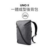 UNOII 一體成型 後背包 30L 人體工學 外置USB 夜間反光 防盜收納