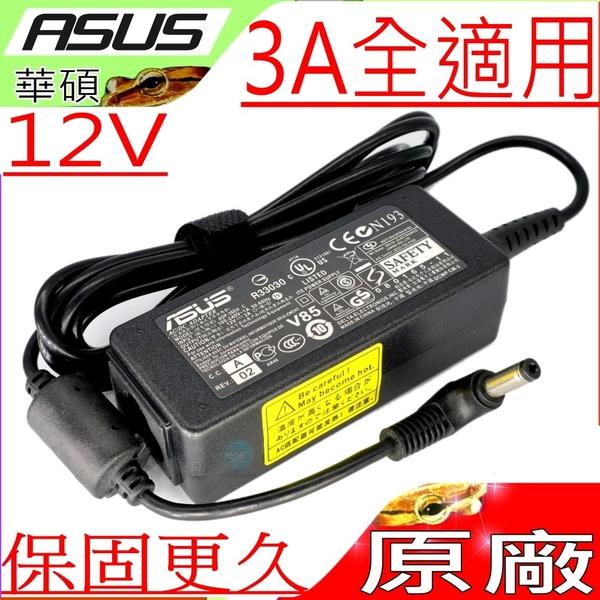ASUS 12V,3A,36W 變壓器(原廠)-華碩 AS02-EEE PC900,900A,900HA,900HD,900SD,901,904HA,R2E,R2H R2HV,T101MT