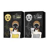 SEXYLOOK 黃金超導保濕/亮白修護黑面膜(4入 /盒)◆86小舖 ◆