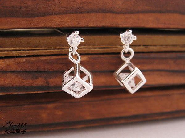 ☆§海洋盒子§☆ 精緻小巧立體方塊鋯石耳環《925純銀耳環》 銀飾