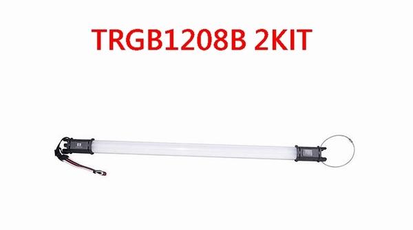 【聖影數位】Nanguang 南冠 TRGB1208B 2KIT 可調色溫 2呎 光棒 補光燈 2入裝