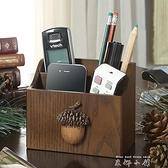 那瀾多好 美式復古木質收納盒筆筒辦公室桌面小木盒遙控器整理盒  雙十同慶 限時下殺