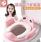 大號兒童馬桶圈坐便器女寶寶嬰兒幼兒小孩男坐墊便盆蓋梯1-3-6歲 【快速出貨】