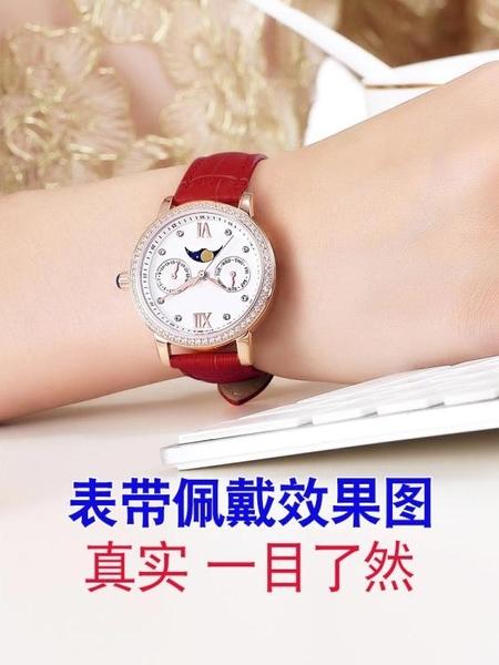手錶帶女適用卡西歐DW天梭西鐵城浪琴天王CK美度男士時尚錶鍊 扣子小鋪