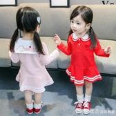 女童秋裝2020新款洋氣小童公主春秋女寶寶秋裙嬰兒裙子佯裝長袖 漾美眉韓衣