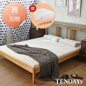 床墊-TENDAYs 7尺特規雙人8.5cm厚-DISCOVERY柔眠記憶床墊(晨曦白)