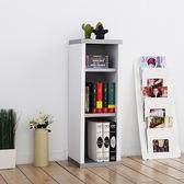 《Accessco》日系雙色三格厚板收納書櫃[亮銀白]