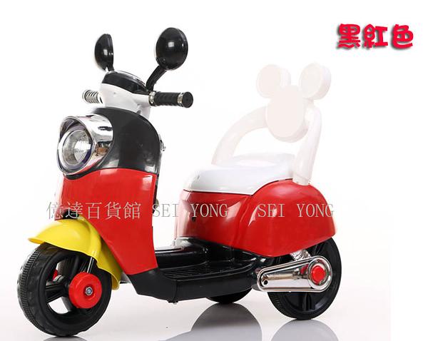 億達百貨館20551兒童電動摩托車三輪摩托車充電式兒童騎乘電動車附椅背可調音量特價~禮物