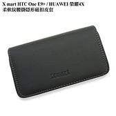 X_mart HTC One E9+/ HUAWEI 榮耀4X 柔軟紋腰掛隱形磁扣皮套