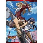 動漫 - 結界女王FREEZING DVD VOL-3