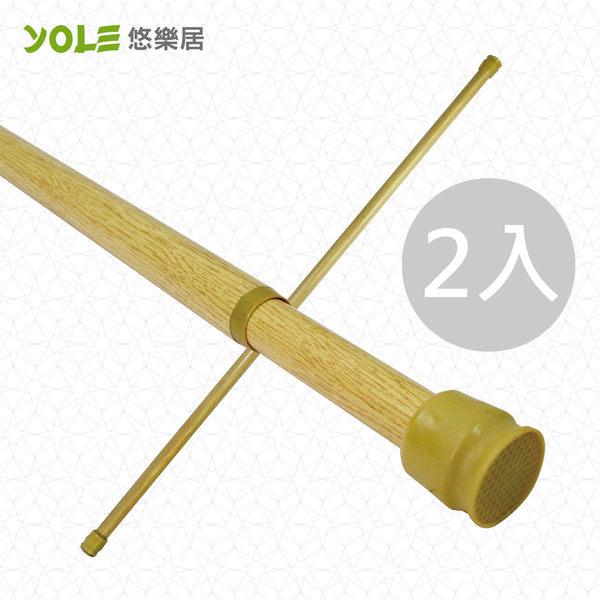 【YOLE悠樂居】木紋伸縮窗/門簾桿105-190cm(2入)#1327030浴簾桿 單槓 萬用桿