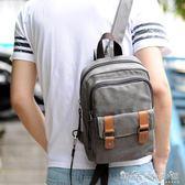 後背包 帆布小背包後背包男休閒單肩斜背包胸包學生韓版潮流小包 晴天時尚館
