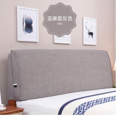 簡約歐式床頭靠墊大靠背實木板床軟包床頭罩雙人榻榻米布藝可拆洗