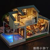 DIY小屋倫敦假日手工創意拼裝房子模型別墅情人節送女生生日禮物 蘿莉小腳丫
