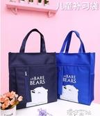 兒童補習袋補課袋兒童補習包斜跨包學生手提袋拎書袋小學生補習袋   交換禮物