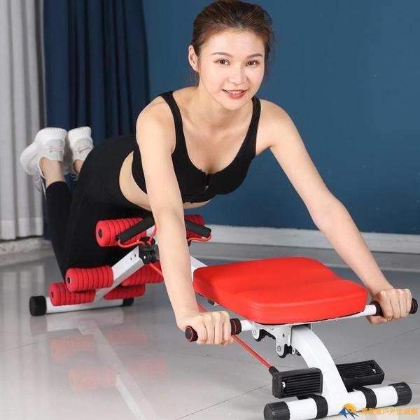 多功能健腹板仰臥起坐健身器材收腹機家用