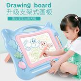 兒童畫畫板磁性寫字板彩色寶寶嬰兒超大號磁力涂鴉1-3歲2幼兒玩具zg【好康618】