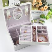 雙層首飾盒公主歐式韓國收納盒手飾品木質 LQ5062『黑色妹妹』