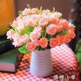 絹花塑料干花花束假花仿真花藝套裝飾品客廳家居餐桌擺件插花擺設  嬌糖小屋