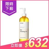 韓國 魔女工廠 Ma:nyo 魔女花容失色卸妝油(200ml)【小三美日】原價$790