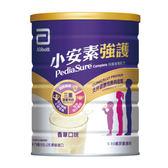 亞培小安素強護Complete均衡營養配方850g【杏一】