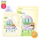 加倍潔 洗衣液體小蘇打皂(防蟎配方) 3000gmx1瓶+補充包1800gmx2包