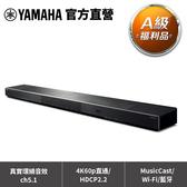 【A級福利品】Yamaha YSP-1600 SoundBar 聲霸 數位音響投射器