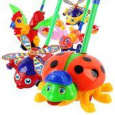 幼兒童單桿手推助學步車寶寶走路手推小玩具 全館免運