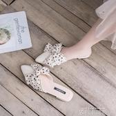 包頭半拖鞋女夏天外穿2020年新款網紅尖頭時尚懶人無后跟涼拖平底 依凡卡時尚