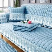 沙發墊子四季通用防滑北歐簡約沙發套罩巾全包萬能沙發套沙發蓋布 四季生活