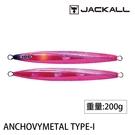 漁拓釣具 JACKALL ANCHOVY METAL TYPE-I 200g [鐵板]