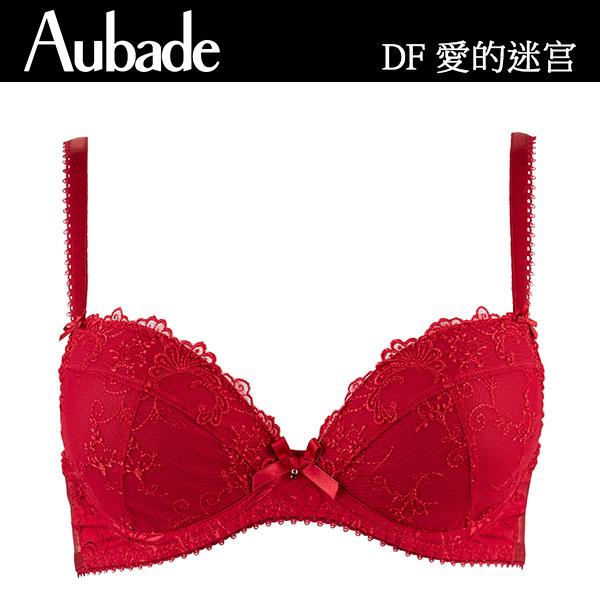 Aubade-愛的迷宮D蕾絲有襯內衣(紅)DF