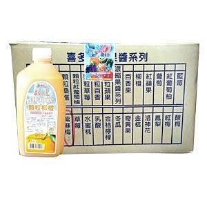顆粒柳橙汁-奇豆喜多 濃縮果汁 餐飲介的好幫手 2.4kg*8入/箱