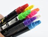 熒光板專用熒光筆6mm POP筆彩色記號筆玻璃板筆發光黑板筆水性筆  百搭潮品