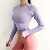 INS風健身上衣女緊身露臍健身服跑步速干衣瑜伽運動長袖 挪威森林