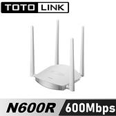 【南紡購物中心】TOTOLINK N600R 強化大天線雙倍飆速無線分享器