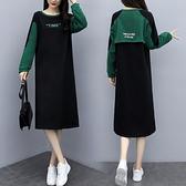 長袖衛衣連身裙 大碼長袖洋裝7940中長款衛身裙撞色印花大碼連身裙93%棉 氨綸7%