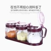 新年大促 廚房玻璃調味瓶罐調料罐調料盒油壺調料瓶調味盒鹽罐家用組合套裝