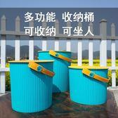 儲水桶加厚塑料收納桶帶蓋可坐人洗澡凳幼兒園儲物桶大號釣魚桶洗車水桶【販衣小築】