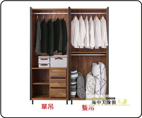 {{ 海中天休閒傢俱廣場 }} C-25 摩登時尚 臥室系列 028-A 畢卡索7.8尺雙色組合衣櫃(可拆賣)