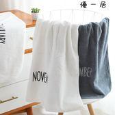 2條毛巾純棉洗臉家用情侶吸水柔軟干發巾