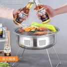 戶外燒烤便攜式燒烤架取暖爐子烤肉爐不銹鋼烤肉爐烤網野餐燒烤爐YYS 快速出貨