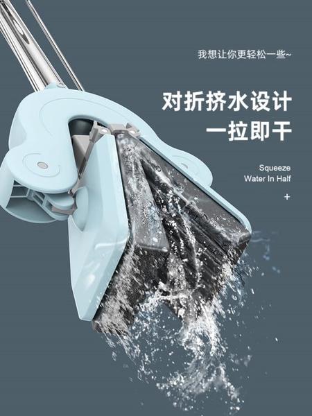 海綿拖把免手洗干濕兩用膠棉拖平板家用大號一拖凈對折式吸水擠水 樂活生活館