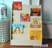 兒童小書架 兒童書架簡易書櫃 幼兒園繪本圖書雜志報刊架 收納展示架置物架 MKS 歐萊爾藝術館