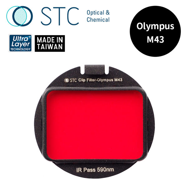 【STC】Clip Filter IR Pass 590nm 內置型紅外線通過濾鏡 for Olympus M43