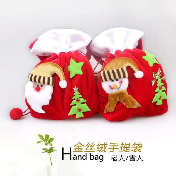 新款聖誕裝飾品 高檔金絲絨禮品袋 聖誕老人禮物袋 聖誕禮品袋─預購CH2572