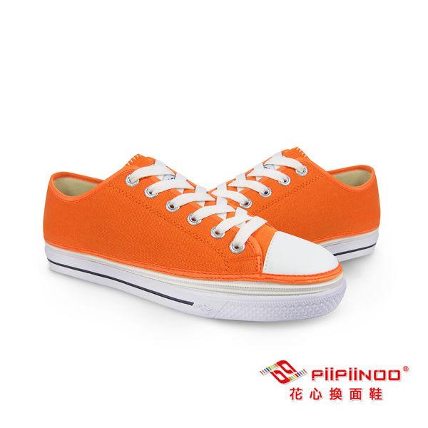 PiiPiiNOO 拉鍊換面鞋 低筒帆布鞋 – 活力橘 鞋面(不含鞋底)