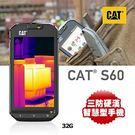 CAT S60 防水防塵防摔 熱感應智慧機