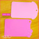《最後2個》日貨 Hello Kitty 凱蒂貓 正版 塑膠砧板 附刻度 磨泥面 B09037